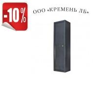 Сейф оружейный СЗ-214-31Л